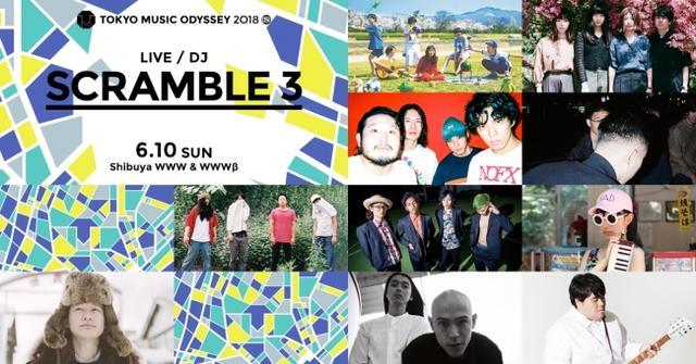 画像: 6/10SUN バレーボウイズ / Homecomings / TENDOUJI / スカート/ odd eyes / the hatch / ヤングオオハラ / jan and naomi / ゆnovation / butaji  and more OPEN / START  13:00 / 13:30 TICKET https://tokyomusicodyssey.jp/2018/tickets/ ADV. / DOOR  ¥3,500 / ¥4,000(税込 / オールスタンディング / ドリンク代別)