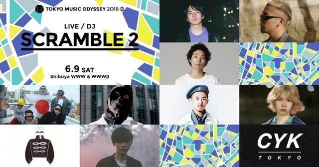画像: 6/9 SAT KENTO YAMADA AUDIO VISUAL CRASH/ kZm(YENTOWN) / Ryohu from KANDYTOWN (Band Set)  / THE THROTTLE / Qiezi Mabo / OKAMOTO REIJI / LISACHRIS / 食品まつり a.k.a foodman / SEKITOVA / CYK OPEN / START  24:00 / 24:00 TICKET https://tokyomusicodyssey.jp/2018/tickets/ ADV. / DOOR  ¥3,000 / ¥3,500 (税込 / オールスタンディング / ドリンク代別)