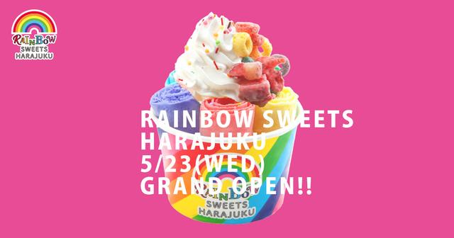 画像: RAINBOW SWEETS HARAJUKU
