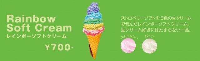 画像5: 北海道産の最高級バニラアイスを採用!各色のフレーバーにもこだわり開発