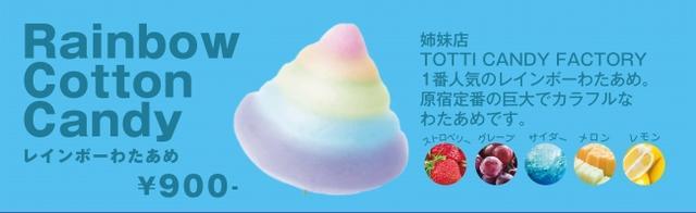 画像3: 北海道産の最高級バニラアイスを採用!各色のフレーバーにもこだわり開発