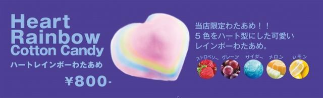 画像4: 北海道産の最高級バニラアイスを採用!各色のフレーバーにもこだわり開発