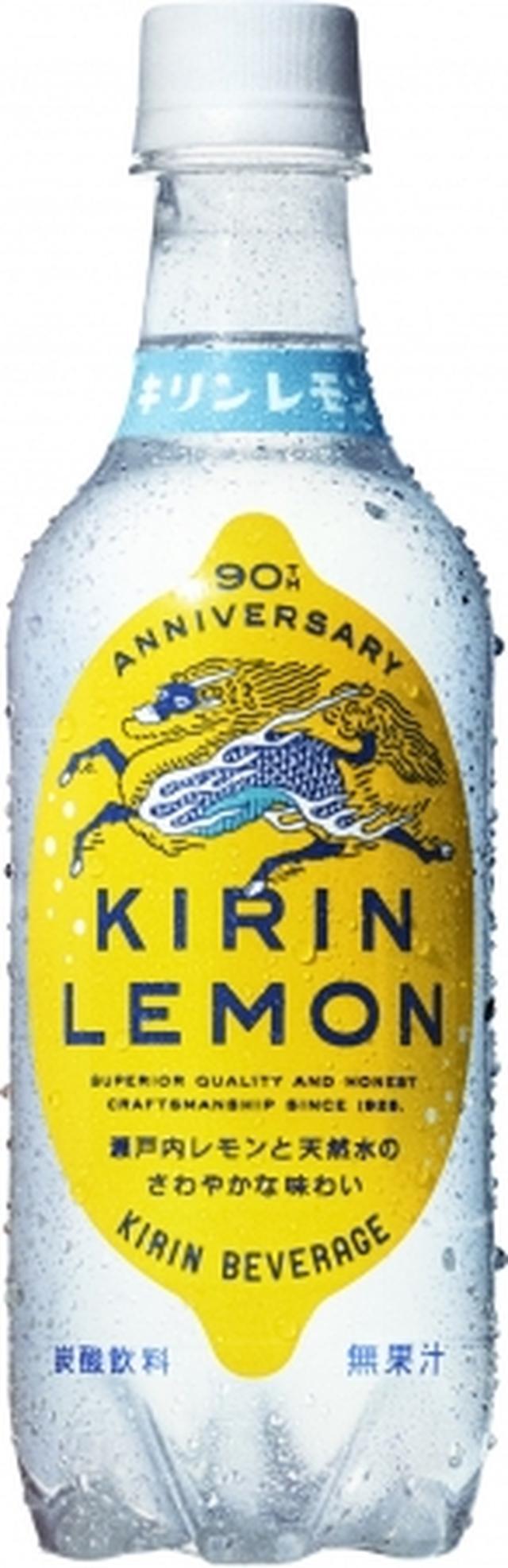 画像2: 人気声優 水瀬いのりが歌う夢を追いかける キリンレモンのうた 「まっすぐに、トウメイに。」スペシャルミュージックビデオが公開