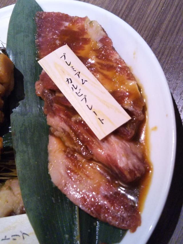 画像1: 【試食レポ】看板メニュー「牛角カルビ」がパワーアップ!
