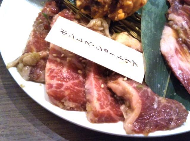 画像2: 【試食レポ】看板メニュー「牛角カルビ」がパワーアップ!