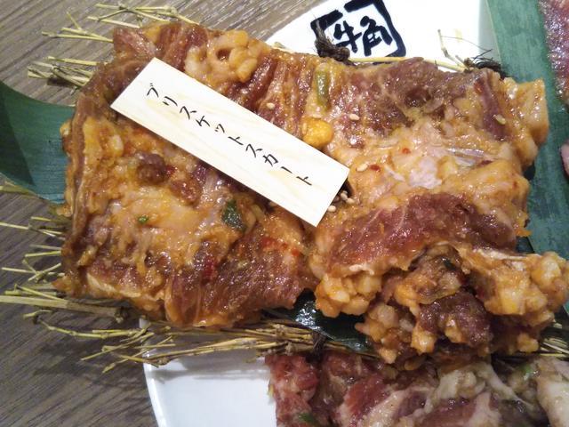 画像3: 【試食レポ】看板メニュー「牛角カルビ」がパワーアップ!