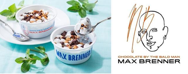 画像1: 初夏を思わせる爽やかなミント・個性豊かな カップアイスでプチ贅沢!