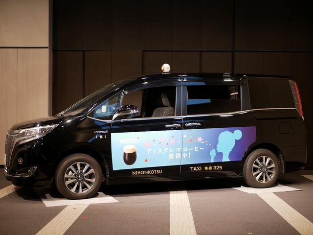 画像: 乗るだけでキレイになる!?「眠れる森の美女タクシー」運行スタート!
