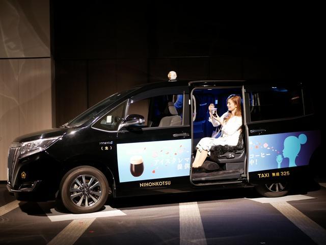 画像1: 「眠れる森の美女タクシー」って一体なに?