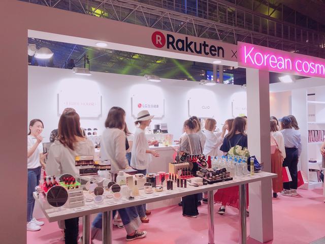画像: Rakuten × Korean cosme
