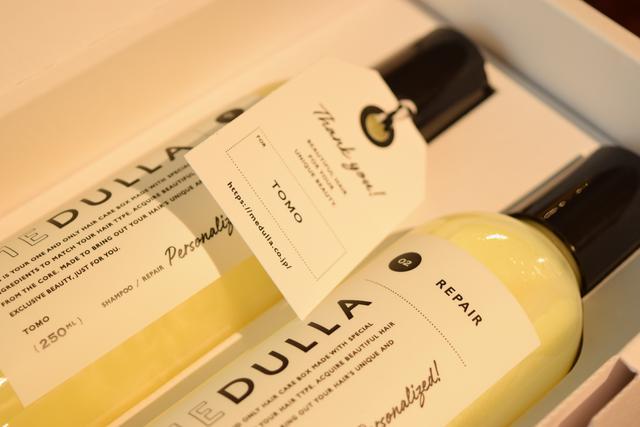 画像: ◆『MEDULLA』のステップ