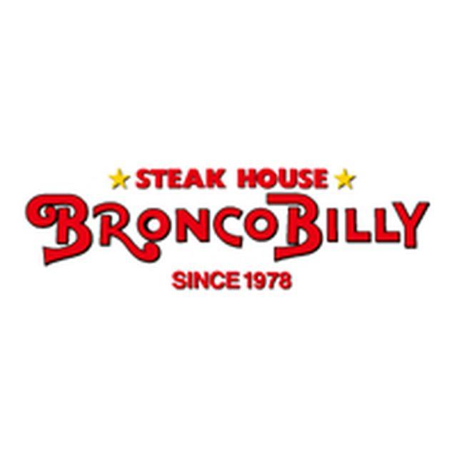 画像: 《告知》【季節限定】初夏のサラダバーがはじまります♪ ステーキ・ハンバーグのブロンコビリー