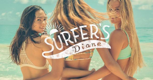 画像: サーファーズダイアン [SURFER'S Diane] 公式サイト