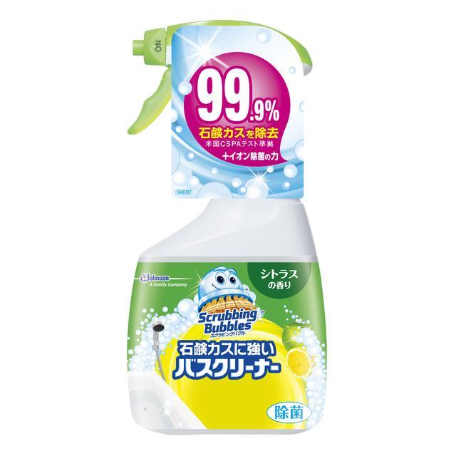 画像: 石鹸カスをきれいに落とす方法は?
