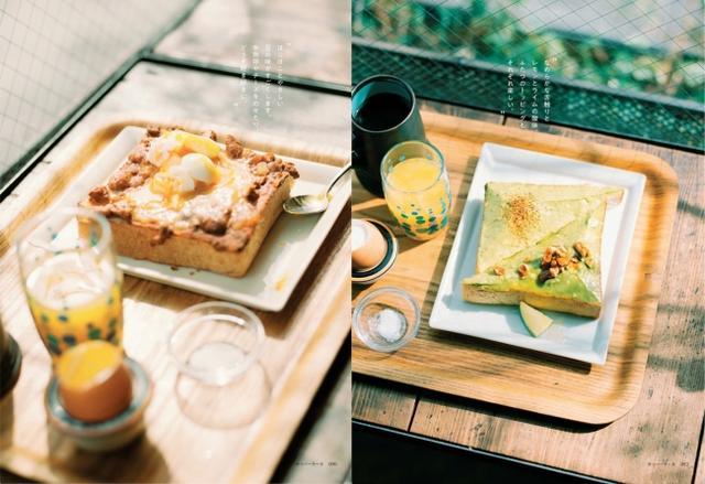 画像: 豆の味がしっかりするボリュームたっぷりのチリビーンズトースト。ひとつずつ丁寧に絞って作るオレンジジュースとの相性もばっちり。