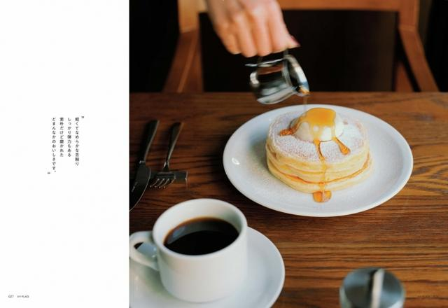 画像: オープン当初から人気のIVYPLACEのバターミルクパンケーキ。この味を求めて朝からたくさんのお客さんがやってきます。