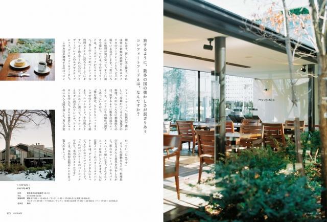 画像1: いま、カフェの朝食メニューが大人気なんです!