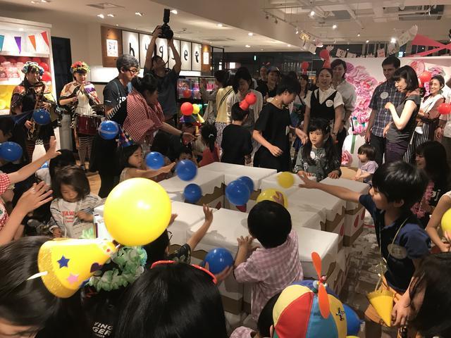 画像7: 【フライングタイガー】ヒュッゲを体感!『LIFE IS PARTY Do-It-Together Party』開催❤️