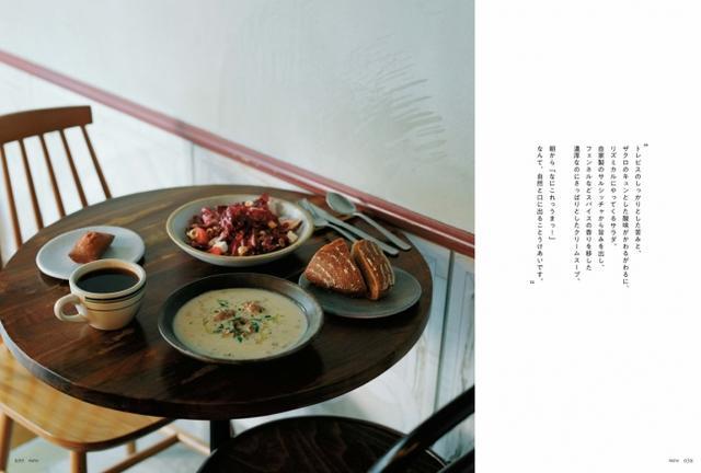 画像: 代々木八幡の人気店PATHの朝食メニュー。人気の焼き菓子は午後には売り切れるほど。
