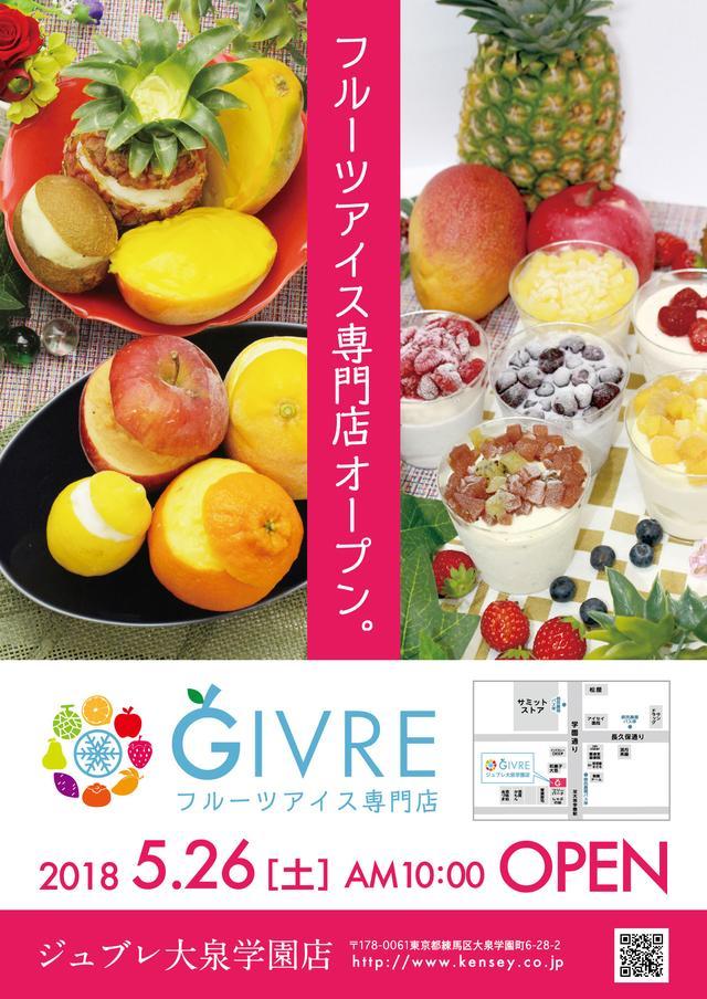 画像: www.kensey.co.jp