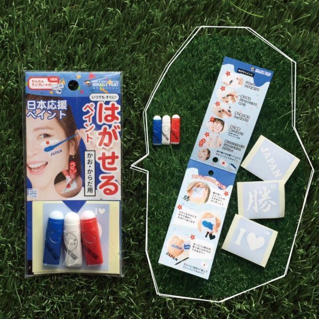 画像1: パブリックビューイングでも盛り上がる!日本代表を応援する便利なペイントグッズが登場!