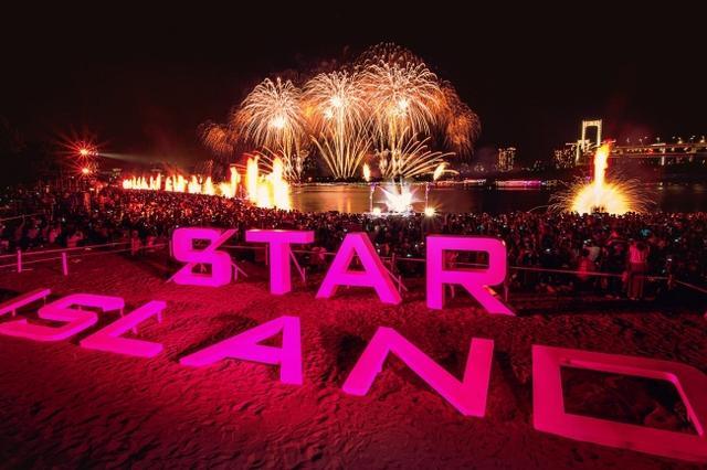 画像: 【圧巻!イベントレポ】未来型花火エンターテインメント「STAR ISLAND」に行ってきました!