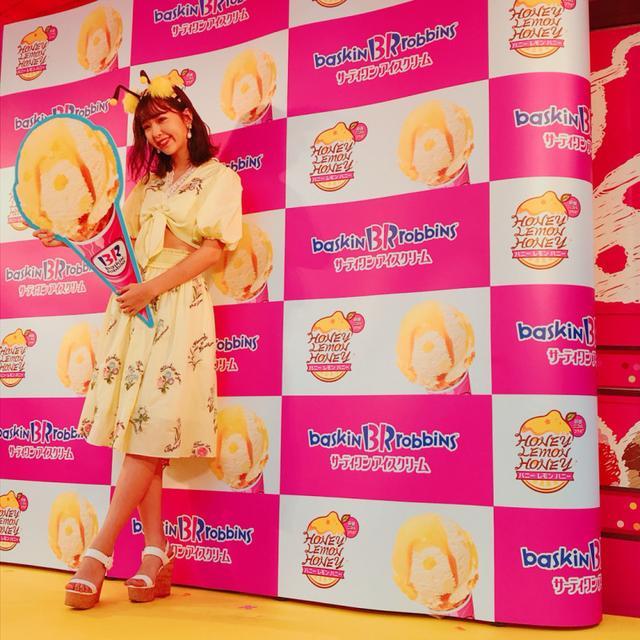 画像: イベントに登場した藤田ニコルさん