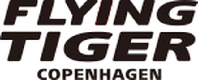 画像: フライング タイガー コペンハーゲン   Flying Tiger Copenhagen