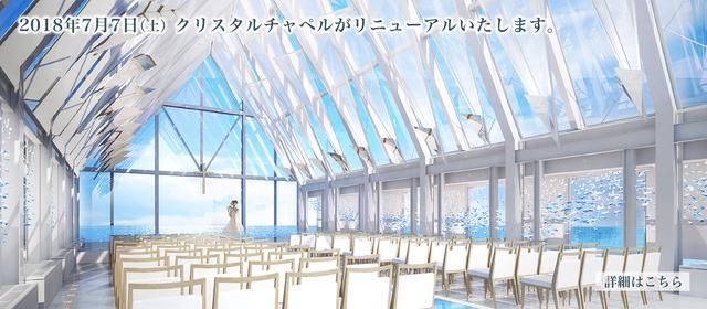 画像: 公式/シェラトン・グランデ・トーキョーベイ・ホテル/舞浜|東京ディズニーリゾート®オフィシャルホテル