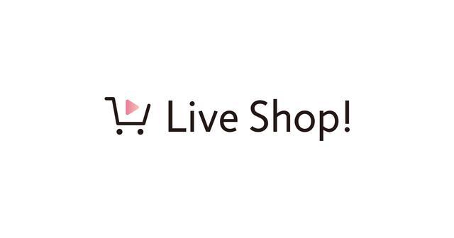 画像: Live Shop!