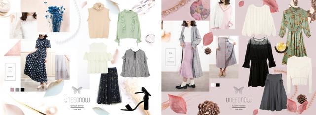 """画像: 「UNEEDNOW」とは? UNEEDNOWコンセプトは「可愛く、オシャレを纏う」。 UNEEDNOWは、2017年3月に立ち上げたAKB48グループメンバーがモデルを務めるAKB48グループ公認ファッションブランドです。「Live Shop!」との企画として、アイテムごとに各メンバーがクリエイティブディレクターとなり""""可愛く、オシャレを纏う""""をコンセプトにブランディング、Candeeが企画・販売を行います。"""