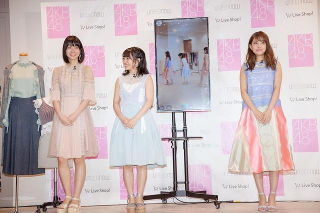 画像: ゲストにAKB48加藤玲奈さん、向井地 美音さん、小田 えりなさんが登場!