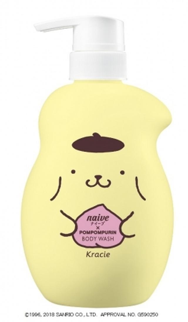 画像: 商品名:ナイーブ ボディソープ(ポムポムプリン) 容量 :ジャンボ 530mL 詰替用 380mL 商品特長:洗う成分100%植物生まれ。やさしい泡でさっぱり気持ちよく洗いあげます。 桃の葉エキス(うるおい成分)配合。なめらかな素肌に仕上げます。自然でやさしい桃の香り。