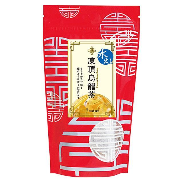 画像: ハーブティー 世界のお茶の専門店 Tea Boutique(ティーブティック)