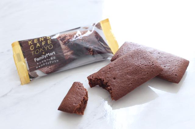 画像: 商品名:ケンズカフェ東京 ショコラフィナンシェ 発売日:6月5日(火) 価格 :本体:139円、税込150円 内容量:1個 内容 :カカオ分約80%と約60%のチョコを使用した、 チョコ感がしっかりと感じられるフィナンシェ。 風味よくしっとりと焼き上げました。 備考  :※6月5日より順次販売開始 ※数量限定