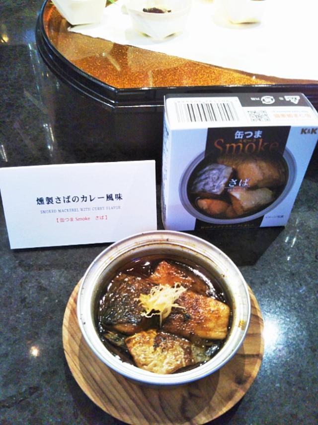 画像: シェフ直伝のおいしい食べ方