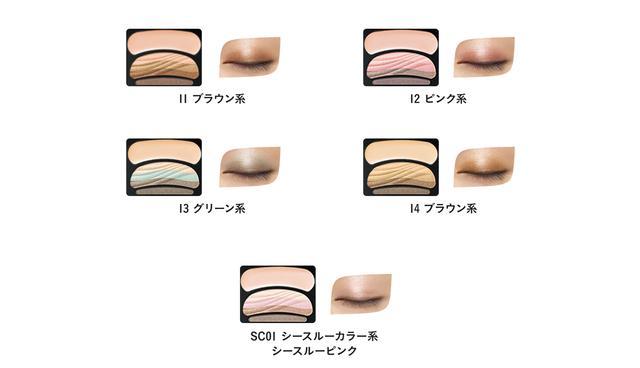 画像3: www.sofina.co.jp