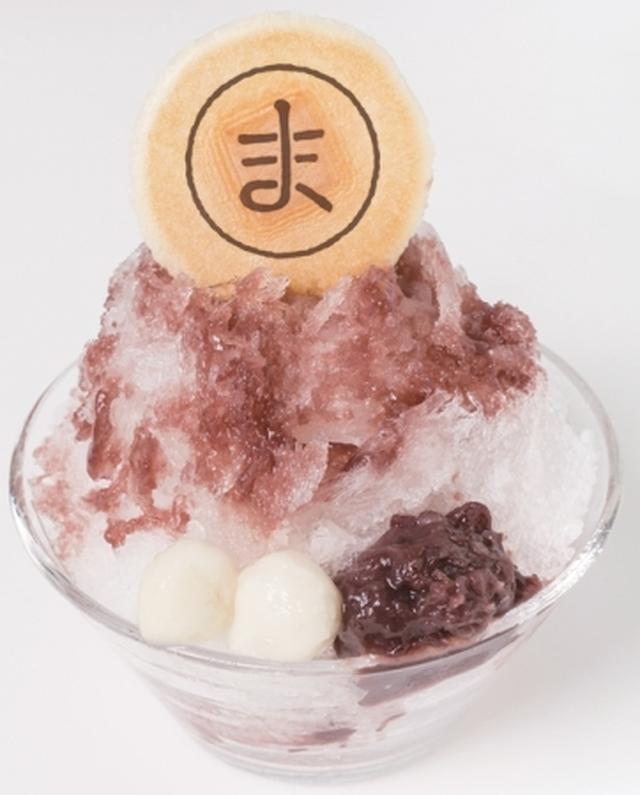 画像: あずき白みつ 918円(税込) 「イマムラ」のあんで作る自家製のあずきみつとお団子、あんをトッピング。