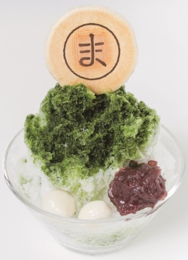 画像: 京のお濃茶(おこいちゃ) 918円(税込) 濃い緑色が目にも鮮やか。たっぷりの抹茶みつに、お団子、あんを添えて。