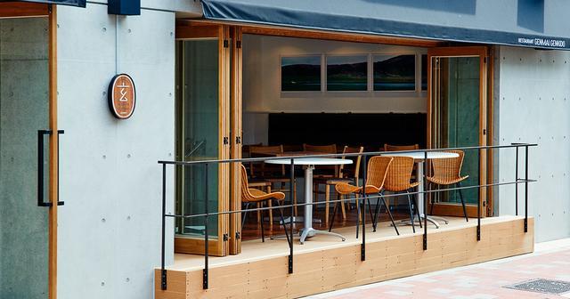 画像: RESTAURANT GENMAI GENKIDO - レストラン玄米玄氣堂