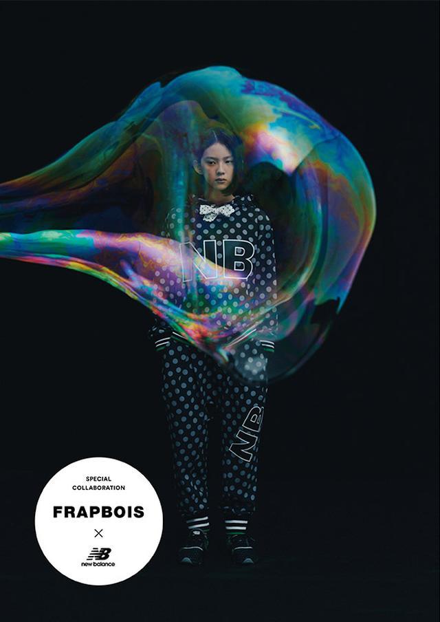 画像: FRAPBOIS×NB: 【NB公式】ニューバランス   New Balance【公式通販】