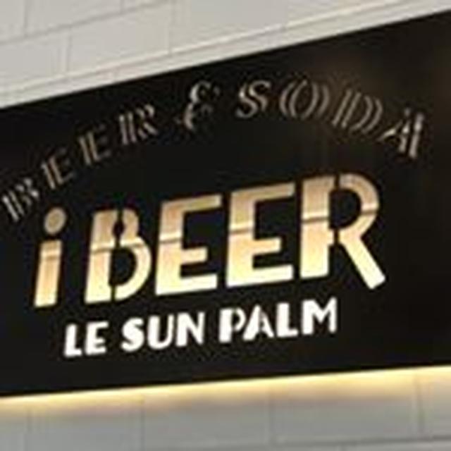 画像: iBEER LE SUN PALMさん(@ibeerlesunpalm) • Instagram写真と動画