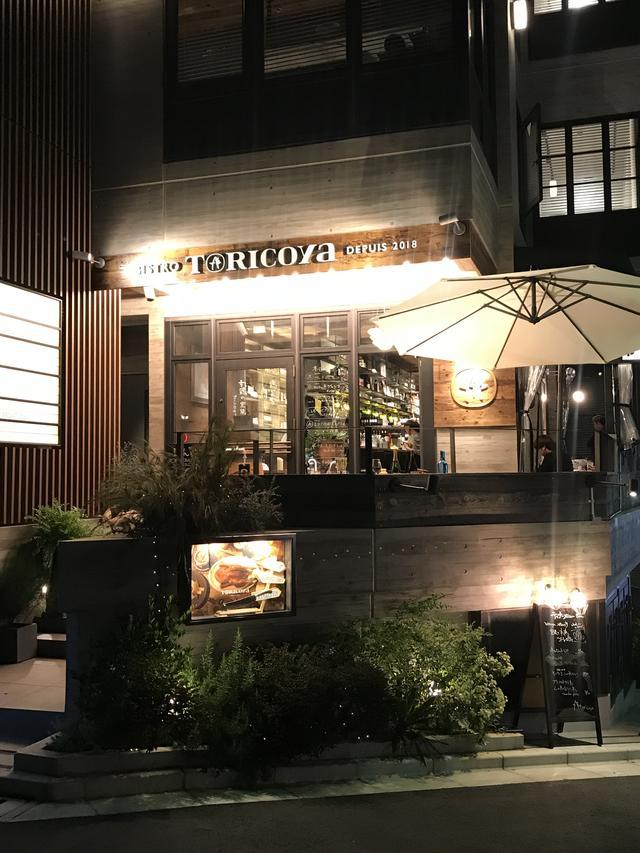 画像14: 【レポ】フランスの味を恵比寿で! 「鶏ビストロ TORICOYA」がオープン!