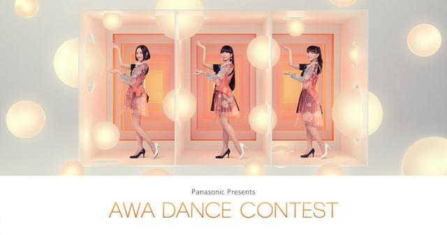 画像: Panasonic Presents AWA DANCE CONTEST | 泡のチカラで汚れを落とす!泡洗浄 | 洗濯機/衣類乾燥機 | Panasonic