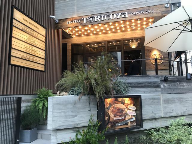 画像1: 【レポ】フランスの味を恵比寿で! 「鶏ビストロ TORICOYA」がオープン!
