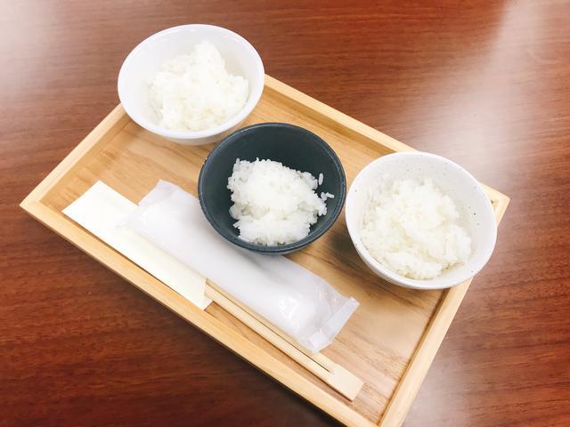 画像: おいしいご飯の三要素!お米・水・そして火加減