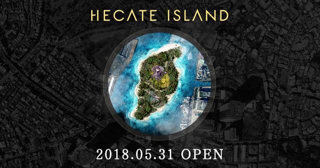画像: HECATE ISLAND