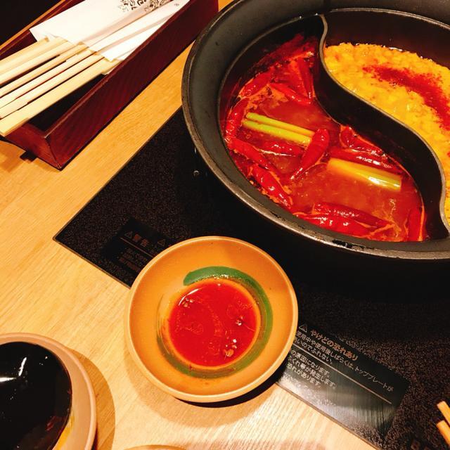 画像: 麻辣肉鍋スープ(4番超辛)
