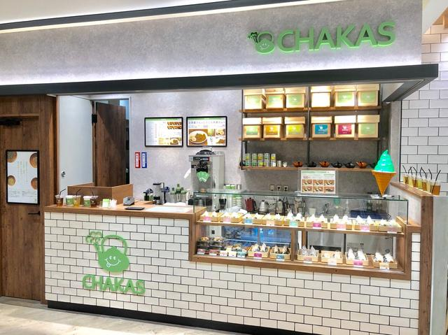 画像: 日本茶とおにぎりのカフェ チャカス:Japanese tea & Onigiri CHAKAS    Just another WordPress site