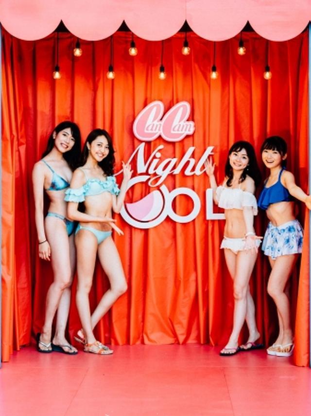 画像2: 【ナイトプール】「CanCamナイトプールin東京プリンスホテル」今年も開催!